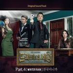 200px-The_King_of_Dramas_OST_Part_4