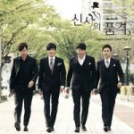 200px-A_Gentleman_Dignity_OST_Part_3_Cover