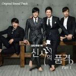 200px-A_Gentleman's_Dignity_OST_Part_1
