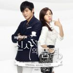 A Gentleman's Dignity OST 1