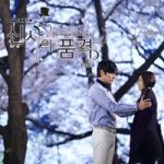 A Gentleman's Dignity OST Part 4