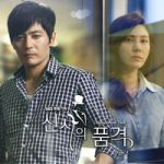A Gentleman's Dignity OST 2 (and A Gentleman's Dignity OST part 5)