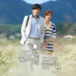A Gentleman's Dignity OST Part 6