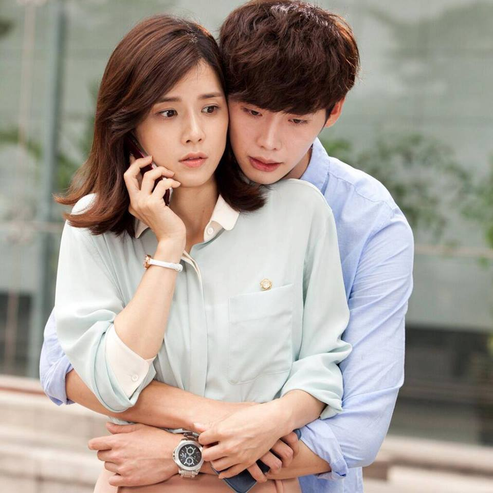 i hear your voice korean drama kiss - photo #40