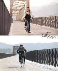 bike_old_young
