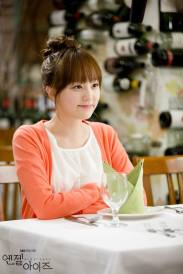 hye_joo
