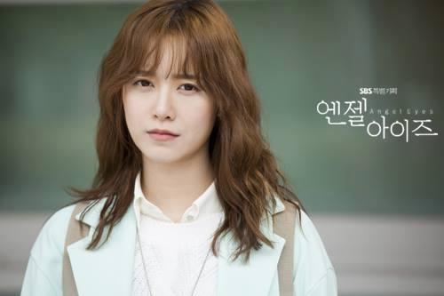 The best: angel eyes gu hye sun dating