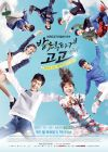 Cheer_Up!_(Korean_Drama)-p1