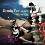 200px-Fated_to_Love_You_OST_Part_3