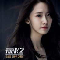 200px-the_k2_ost_part_2