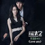 200px-the_k2_ost_part_4