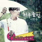 200px-Trot_Lovers_OST_Part_6