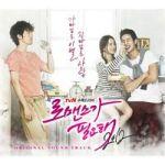 200px-I_Need_Romance_2012_OST