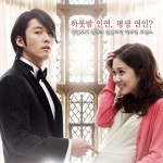 FTLY_poster2