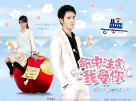 Fated_To_Love_You-poster