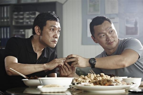 Yang dong geun dating advice
