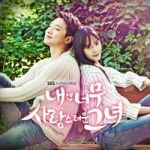 OST Compilation