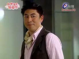 Na Wei Xun as Anson