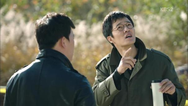 Cyber Detective, Yoon Dong Won, tracks Healer