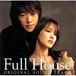 Full House OST