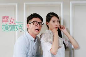 Best friends married couple Wen Hua and Mei Lin