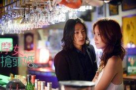 Jian Ren and Yuan Fei still have chemistry