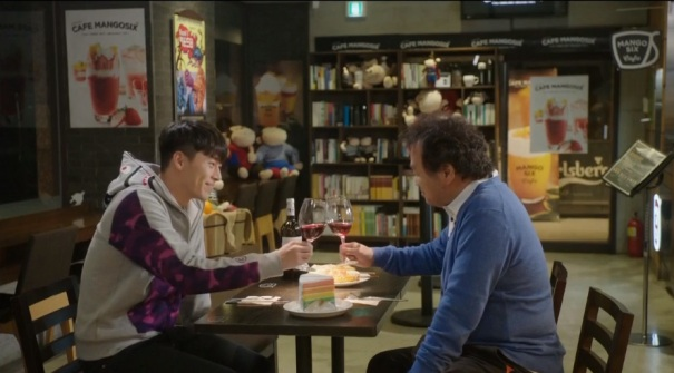 ep5_13d