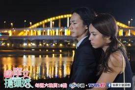 Xiao En asks Jian Ren to let her love him.