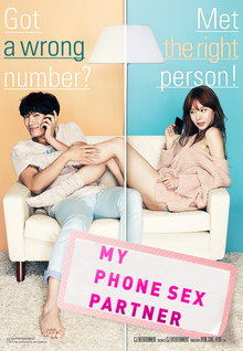 My Phone Sex Partner (2012) Tagalog Dubbed