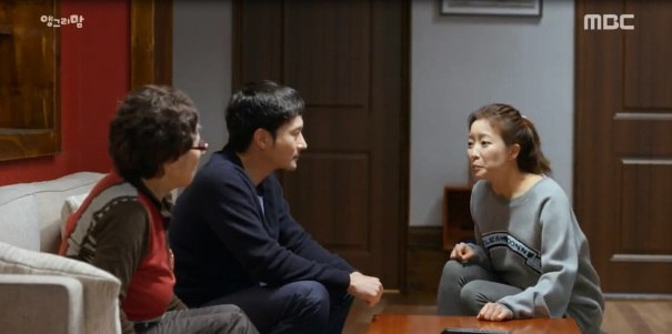 am_ep12_5