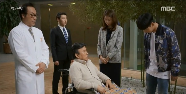 am_ep15_5