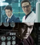 Chief Surgeon Lee (Jung Woong In)