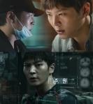 Tae Hyun/Yong Pal (Joo Won)