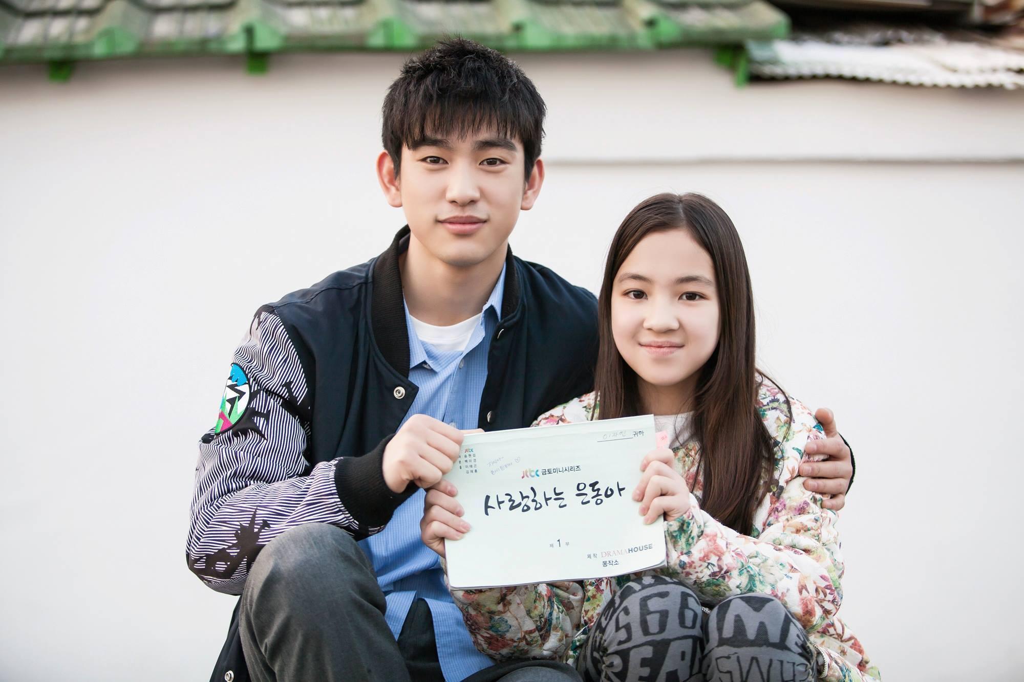 My Love Eun Dong Review Amusings