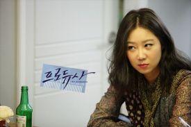 Tak Ye Jin (Kong Hyo Jin)