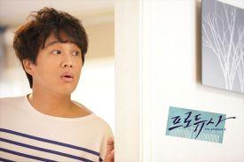 Ra Joon Mo (Cha Tae Hyun)