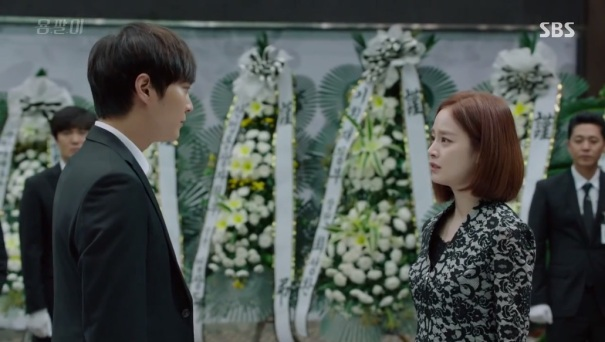 yp_ep13_1a