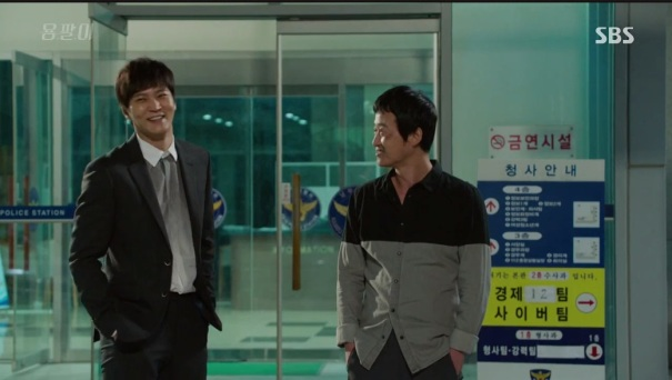 yp_ep13_4