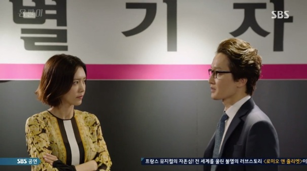 yp_ep14_7