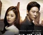 200px-Yong_Pal_OST