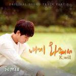 200px-Yong_Pal_OST_Part_5