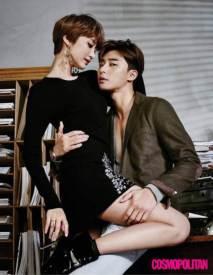 cosmopolitan-park-seo-joon-go-jun-hee