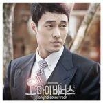 200px-Oh_My_Venus_OST_Part_3