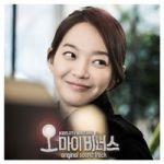 200px-Oh_My_Venus_OST_Part_6