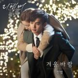 200px-Remember_(SBS)_OST_Part_5