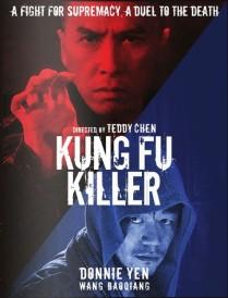 kfk_poster2
