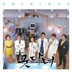 200px-Good_Doctor_OST