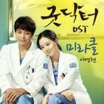 200px-Good_Doctor_OST_Part_1