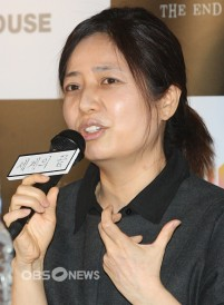 writer_Park Hye Ryun