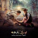 200px-Descendants_of_the_Sun_OST_Part_1